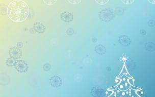 Arbol de Navidad celeste