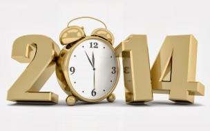 Feliz 2014 y un Prospero Nuevo Año