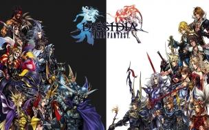 Final Fantasy Dissidia Dark and Light
