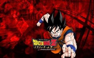 Goku Fondo rojo