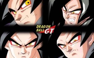Goku level four