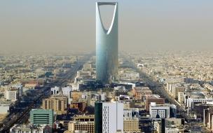 Ciudad con gran edificio