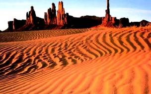 Desierto arabico