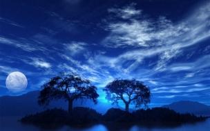 Fuerza azul