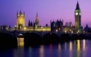 Reloj de Londres