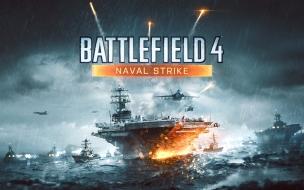 Battlefield 4 naval strike HD
