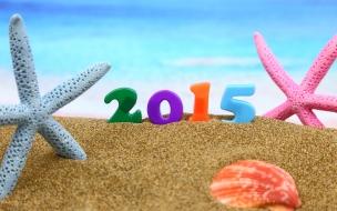 2015 en el mar