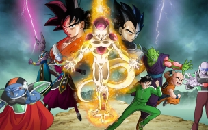 Dragon Ball la Resurreccion De Freezer