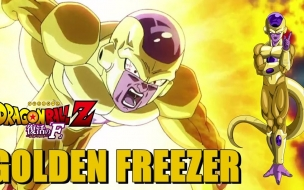 Golden Freezer