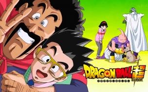 Dragon Ball Super Gohan y Mister Satan