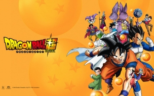 Wallpaper oficial de Dragon Ball Super 2015