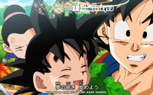 Dragon Ball Super Goku, Goten y milk