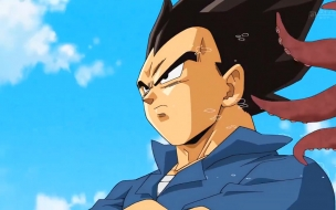 Dragon Ball Super Capitulo 2 Vegeta se va de Vacaciones