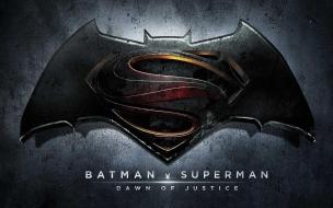 Pelicula de Batman vs Super Man Dawn of Justice 2016