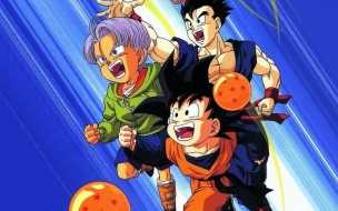 Equipo Goku Dragon ball gt