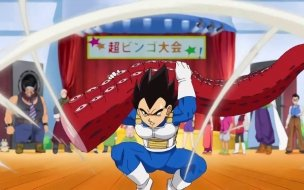 Dragon Ball Super Capitulo 6 Vegeta Con un Pulpo